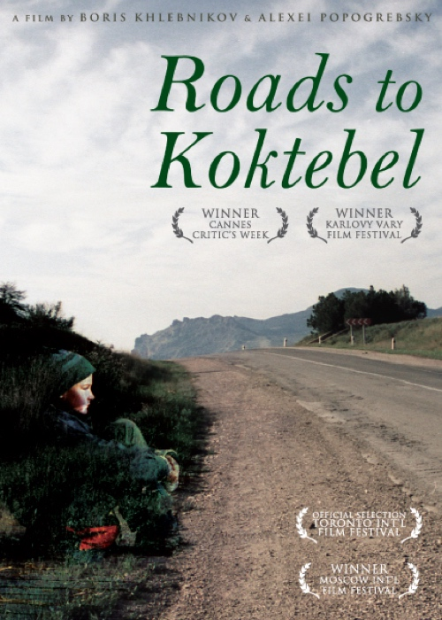 Roads to Koktebel